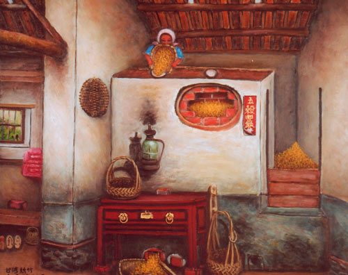 Yu Xiuxiong Oil painting works - Heap house
