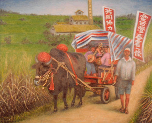 Yu Xiuxiong Oil painting works - Cattle Car